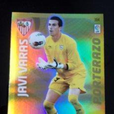 Cromos de Fútbol: ADRENALYN XL 2011 2012 PORTERAZO JAVI VARAS SEVILLA. Lote 92103180