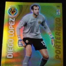 Cromos de Fútbol: ADRENALYN XL 2011 2012 PORTERAZO DIEGO LOPEZ VILLARREAL. Lote 92103275