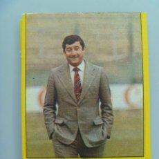 Cromos de Fútbol: CROMO DE SUPER FUTBOL 84 , DE M. ROLLAN : PEPE ALZATE , REAL BETIS.. Lote 194648100