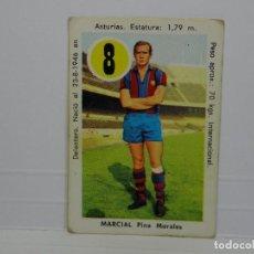 Cromos de Fútbol: CROMO ASES Y ESTRELLAS EDITORIAL FHER 1969 - MARCIAL - FC BARCELONA. Lote 92829775