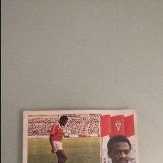 Cromos de Fútbol: CROMO COLOCA DE FUTBOL TIMOUMI C.D.MURCIA NUEVO SIN PEGAR LIGA 86/87 ED.ESTE. Lote 83542944