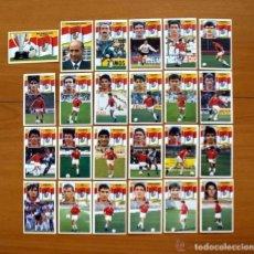 Cromos de Fútbol: BURGOS - EDICIONES ESTE 1990-1991, 90-91 - EQUIPO COMPLETO 24 CROMOS, NUNCA PEGADOS. Lote 93264515