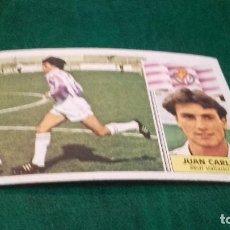 Cromos de Fútbol: CROMO ESTE 86 87 - JUAN CARLOS , DEL VALLADOLID - NUNCA PEGADO ( PEDIDO MINIMO 5 EUROS ). Lote 93405310