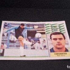 Cromos de Fútbol: CROMO ESTE 86 87 - CERVANTES , DEL BETIS - DESPEGADO ( PEDIDO MINIMO 5 EUROS ). Lote 93656565