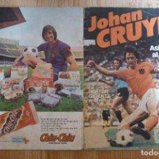 Cromos de Fútbol: TAPAS DEL ALBUM JOHAN CRUYF. ASÍ JUEGO AL FÚTBOL. CROPAN 1974.. Lote 93934370