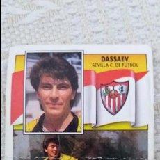 Cromos de Fútbol: 90/91 ESTE. NUNCA PEGADO BAJA SEVILLA DASSAEV. LEER. Lote 94590651