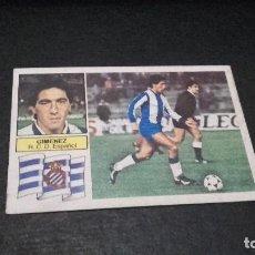 Cromos de Fútbol: CROMO ESTE 82 83 - GIMÉNEZ , DEL ESPAÑOL -NUNCA PEGADO ( PEDIDO MINIMO 5 EUROS ). Lote 94740231