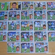 Cromos de Fútbol: ED.ESTE 97-98 EQUIPO COMPLETO DEL COMPOSTELA (TODO LO EDITADO). Lote 94963611