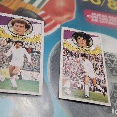 Cromos de Fútbol: SALGUERO Y GALLEGO CROMOS DEL MADRID SIN PUBLI LIGA 1985-86 DE ESTE . Lote 95116215