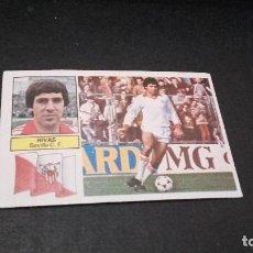 Cromos de Fútbol: CROMO ESTE 82 83 - RIVAS , DEL SEVILLA - NUNCA PEGADO ( PEDIDO MINIMO 5 EUROS ). Lote 95217503