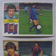 Cromos de Fútbol: LOTE DE 14 CROMOS FÚTBOL ALONSO MARADONA FC BARCELONA BARÇA SIN CON FCB LIGA ESTE 82/83 1982/1983. Lote 95225567