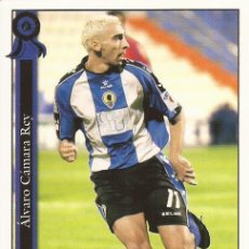 Cromos de Fútbol: 2005-2006 - 1017 CAMARA - HERCULES CF - MUNDICROMO LAS FICHAS DE LA LIGA. Lote 95277003