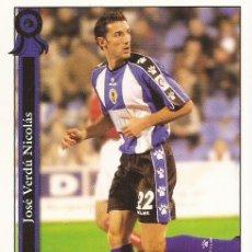 Cromos de Fútbol: 2005-2006 - 1026 TOCHE - HERCULES CF - MUNDICROMO LAS FICHAS DE LA LIGA. Lote 95277307