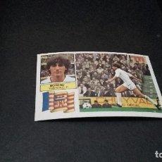 Cromos de Fútbol: CROMO ESTE 82 83 - MORENO , DEL VALENCIA - NUNCA PEGADO ( PEDIDO MINIMO 5 EUROS ). Lote 95281811
