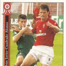 Cromos de Fútbol: 2005-2006 - 868 CUADRADO - REAL MURCIA - MUNDICROMO LAS FICHAS DE LA LIGA. Lote 95288863