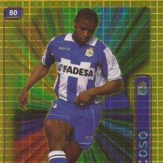 Cromos de Fútbol: 2004-2005 - 80 ANDRADE (BRILLO CUADRADO) - DEPORTIVO DE LA CORUÑA - MUNDICROMO LAS FICHAS DE LA LIGA. Lote 95462743