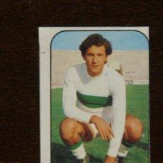 Cromos de Fútbol: ED. ESTE 76-77. JUAN ELCHE. RECUPERADO. Lote 95510971