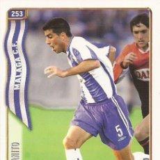 Cromos de Fútbol: 2004-2005 - 253 JUANITO - MALAGA CF - MUNDICROMO LAS FICHAS DE LA LIGA. Lote 95562499