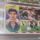 Cromos de Fútbol: CROMO ESTE 95 96 - MARIO ( BAJA ) , DEL SPORTING - NUNCA PEGADO ( PEDIDO MINIMO 5 EUROS ). Lote 95709483