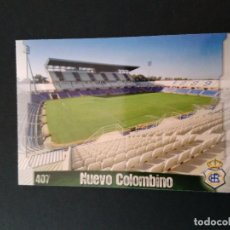 Cromos de Fútbol: LAS FICHAS DE LA LIGA 2009 MUNDICROMO - RECREATIVO DE HUELVA: ESTADIO NUEVO COLOMBINO (Nº 407). Lote 95712127