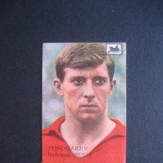 Cromos de Fútbol: CROMO : PONOMAREV - RUSIA - LONDRES 1966 - CAMPEONATO MUNDIAL DE FUTBOL - CHOCOLATES LA CIBELES. Lote 95712519