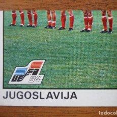 Cromos de Fútbol: CROMO ALBUM PANINI EURO 84 FRANCIA Nº 109 EQUIPO 3 (YUGOSLAVIA) NUNCA PEGADO - EUROCOPA 1984 FRANCE. Lote 95949375