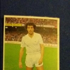 Cromos de Fútbol: FUTBOL LIGA 86 CROMOS CANO. SEVILLA FRANCISCO. Lote 96045843