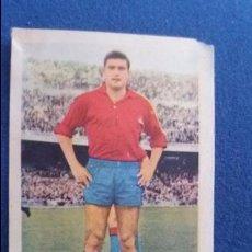 Cromos de Fútbol: 1959/1960 59/60 FERCA. CROMO DOBLE 4 OSASUNA ESQUIZABEL. Lote 96084923