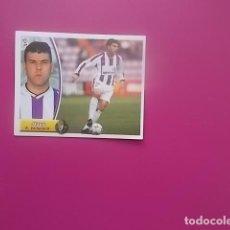 Cromos de Fútbol: TUSCROMOS/ ESTE TEMPORADA 2003/2004/ 03/04/ JESUS / VALLADOLID / NUNCA PEGADO. Lote 96084927