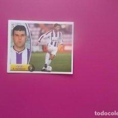 Cromos de Fútbol: TUSCROMOS/ ESTE TEMPORADA 2003/2004/ 03/04/ JESUS / VALLADOLID / NUNCA PEGADO. Lote 96084939