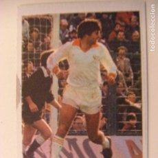 Cromos de Fútbol: RIVAS SEVILLA SIN PEGAR CROMOS CANO ALBUM FUTBOL 83 84 CROPAN CROMO DIFICIL NO ESTE. Lote 96181099