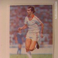 Cromos de Fútbol: MONTERO SEVILLA SIN PEGAR CROMOS CANO ALBUM FUTBOL 83 84 CROPAN CROMO DIFICIL NO ESTE. Lote 96181183