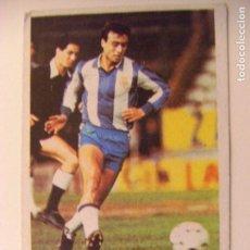 Cromos de Fútbol: MARQUEZ ESPAÑOL SIN PEGAR CROMOS CANO ALBUM FUTBOL 83 84 CROPAN CROMO DIFICIL NO ESTE. Lote 96181435