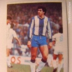 Cromos de Fútbol: OREJUELA ESPAÑOL SIN PEGAR CROMOS CANO ALBUM FUTBOL 83 84 CROPAN CROMO DIFICIL NO ESTE. Lote 96181535