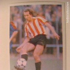 Cromos de Fútbol: LICERANZU BILBAO SIN PEGAR CROMOS CANO ALBUM FUTBOL 83 84 CROPAN CROMO DIFICIL NO ESTE. Lote 96181835