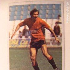 Cromos de Fútbol: RIADO MALLORCA SIN PEGAR CROMOS CANO ALBUM FUTBOL 83 84 CROPAN CROMO DIFICIL NO ESTE. Lote 96181955