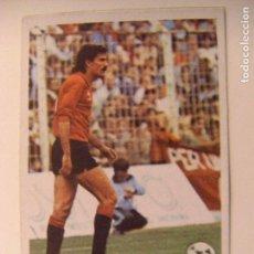 Cromos de Fútbol: GALLARDO MALLORCA SIN PEGAR CROMOS CANO ALBUM FUTBOL 83 84 CROPAN CROMO DIFICIL NO ESTE. Lote 96182007