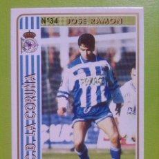 Cromos de Fútbol: JOSE RAMON, DEPORTIVO CORUÑA, MUNDICROMO 94/95 Nº 34. Lote 96184671