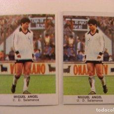 Cromos de Fútbol: MIGUEL ANGEL SALAMANCA DOBLE CROMO SIN PEGAR MUY DIFICIL CROMOS CANO FUTBOL 84 CROPAN NO ESTE ALBUM. Lote 96332863