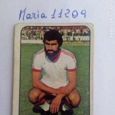 Cromos de Fútbol: ESTE 78 79 SANCHEZ BARRIOS DEL SEVILLA - NUNCA PEGADO. Lote 96335927