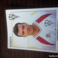 Cromos de Fútbol: CROMO PANINI LIGA 1993/1994 93/94 ANTONIO ALBACETE SIN PEGAR. Lote 96429183
