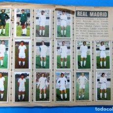 Cromos de Fútbol: FÚTBOL. EQUIPO DEL REAL MADRID COMPLETO. CAMPEONATO DE LIGA 1975 76. EDICIONES ESTE, 1975.. Lote 96537543