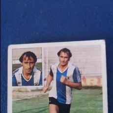 Cromos de Fútbol: 81/82 ESTE. FICHAJE 28 BIS HERCULES MULLER COMO NUNCA PEGADO . Lote 96625019