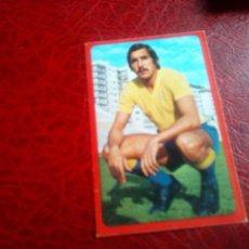 Cromos de Fútbol: PUIG CADIZ ED RUIZ ROMERO 77 78 CROMO FUTBOL LIGA 1977 1978 TEMPORADA - 83. Lote 96665043