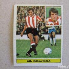 Cromos de Fútbol: ESTE 81-82 SOLA ATHLETIC BILBAO 1981-1982 NUNCA PEGADO. Lote 210224923
