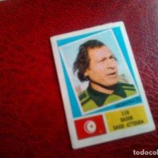 Cromos de Fútbol: SASSI ATTOUGA TUNEZ ED FHER ARGENTINA 78 MUNDIAL CROMO FUTBOL LIGA 1978 - DESPEGADO - 228. Lote 96829151