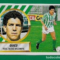 Cromos de Fútbol: 4 BAJA QUICO REAL BETIS EDICIONES ESTE 1988 1989 88 89 CROMOS FUTBOL SIN PEGAR NUNCA PEGADO. Lote 96905159
