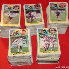 Cromos de Fútbol: ESTE 1993 1994 93 94 LOTAZO DE UNOS 500 CROMOS SIN PEGAR DE CARTON HAY DE TODO. Lote 96940527