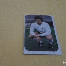 Cromos de Fútbol: ESTE 76 77 - GOMEZ , DEL BURGOS- DESPEGADO EN VENTANILLA (PEDIDO MÍNIMO 5 EUROS ). Lote 97212347