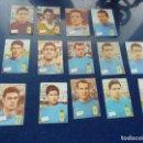 Cromos de Fútbol: DIFICIL LOTE CROMOS ALBUM EDITORIAL FHER LIGA 1961-1962 FÚTBOL REAL OVIEDO COMPLETO 14 NUNCA PEGADOS. Lote 97461727